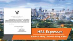MEA reminds residents to beware of electrical fire...