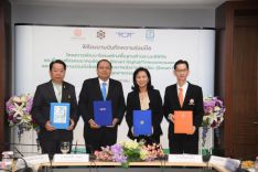 MEA joins hands with IEAT and TOT to drive infrast...
