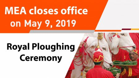 MEA closes office on Royal Ploughing Ceremony 2019
