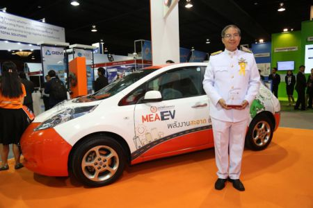 MEA proudly presents electric power innovations fo...