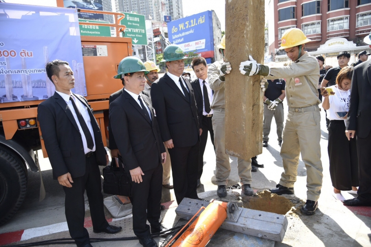 MEA's pilot project to demolish power poles on Pha...